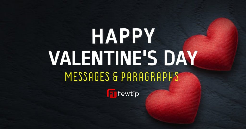 happy valentines day messages and paragraphs